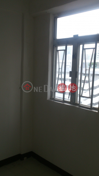 Property Search Hong Kong | OneDay | Residential Sales Listings Cheapest Apartment of the District! Below $2M!
