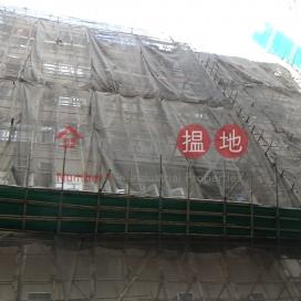 4 Hau Wo Street,Kennedy Town, Hong Kong Island
