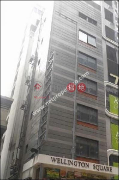 Prime location - Central|中區威靈頓街35B號(Wellington Square)出租樓盤 (A047986)