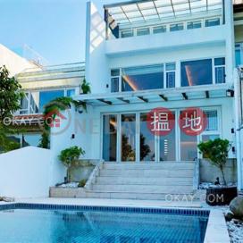 4房3廁,連租約發售,連車位,露台《歡景花園1座出售單位》|歡景花園1座(House 1 Capital Villa)出售樓盤 (OKAY-S57440)_0