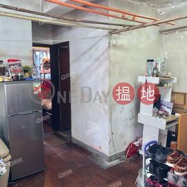 Block B Sai Kung Mansion | 2 bedroom Flat for Sale|Block B Sai Kung Mansion(Block B Sai Kung Mansion)Sales Listings (XGXJ518800175)_0