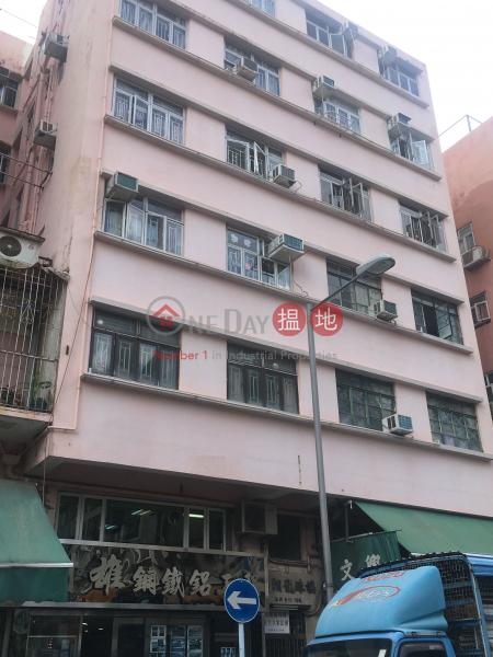 Lung Chu Building (Lung Chu Building) Yuen Long|搵地(OneDay)(3)