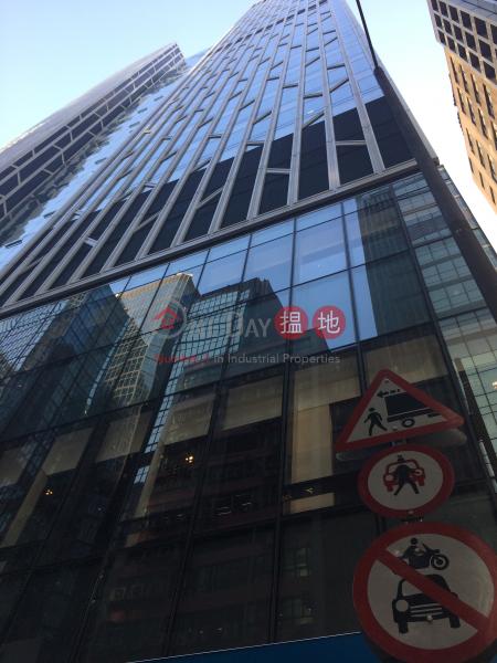 華懋中心II期 (Two Chinachem Central) 中環|搵地(OneDay)(2)