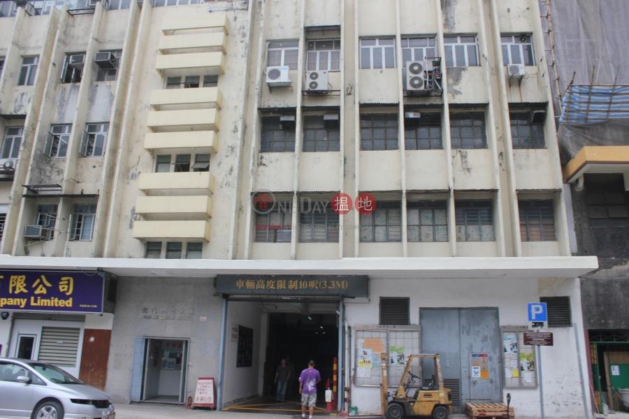 超達工業大廈 (Chiu Tat Factory Building) 新蒲崗|搵地(OneDay)(3)