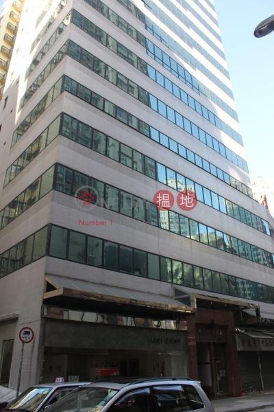 Hua Fu Commercial Building (Hua Fu Commercial Building) Sheung Wan|搵地(OneDay)(2)