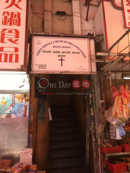 元朗新街18號 (18 Yuen Long New Street) 元朗|搵地(OneDay)(2)