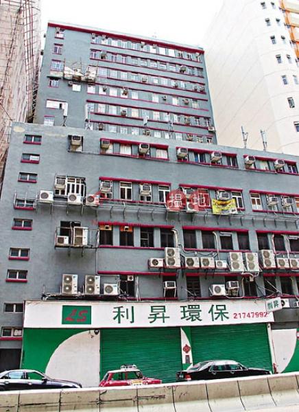 德隆工業大廈 (Tak Lung Industrial Building) 觀塘|搵地(OneDay)(1)
