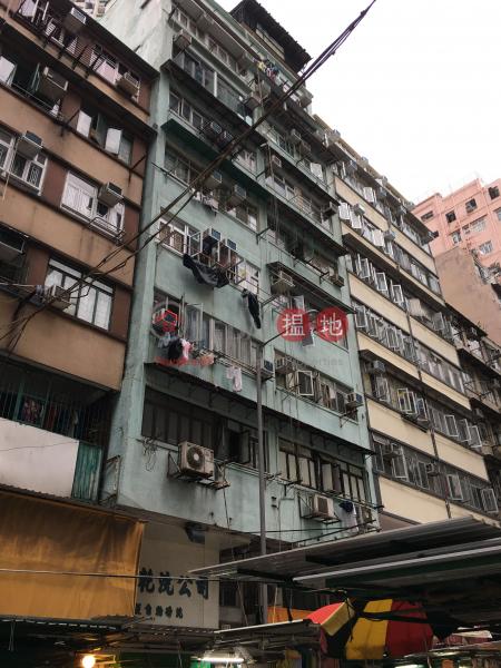 1083 Canton Road (1083 Canton Road) Mong Kok|搵地(OneDay)(2)