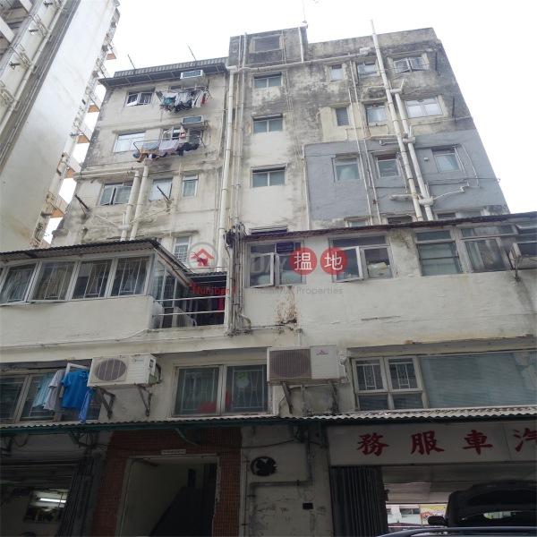銅鑼灣道46-48號 (46-48 Tung Lo Wan Road) 銅鑼灣 搵地(OneDay)(3)