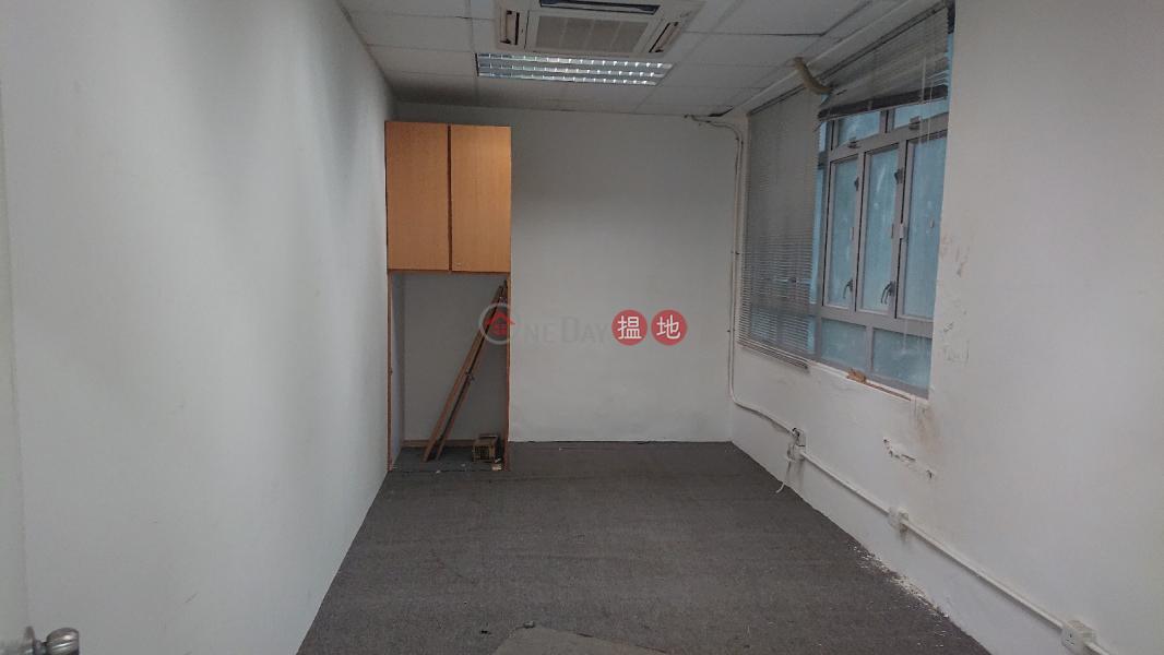 Property Search Hong Kong | OneDay | Industrial Rental Listings | High floor