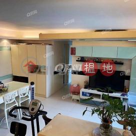 Block 3 Kwun Fai Mansion Sites A Lei King Wan | 2 bedroom High Floor Flat for Sale|Block 3 Kwun Fai Mansion Sites A Lei King Wan(Block 3 Kwun Fai Mansion Sites A Lei King Wan)Sales Listings (XGGD739100327)_0