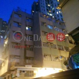 41 Ap Lei Chau Main Street|鴨脷洲大街41號