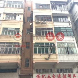 99 Shek Pai Wan Road|石排灣道99號