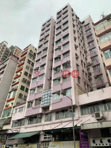 165 KOWLOON CITY ROAD (165 KOWLOON CITY ROAD) To Kwa Wan|搵地(OneDay)(1)