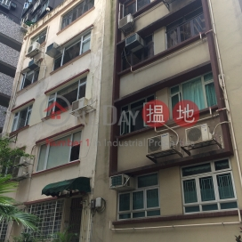 10 Castle Lane,Mid Levels West, Hong Kong Island