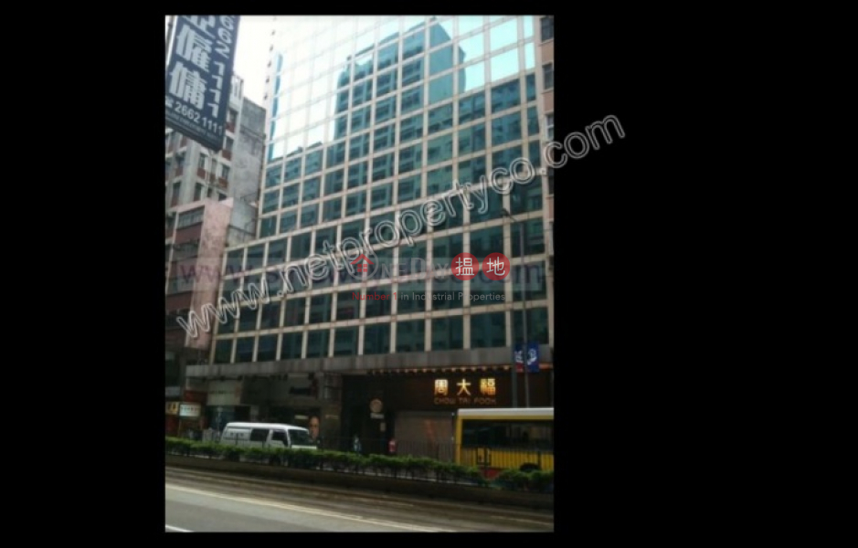 Property Search Hong Kong | OneDay | Office / Commercial Property | Rental Listings Good Location office for Rent