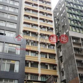 Shing Wan Building|昇雲大廈
