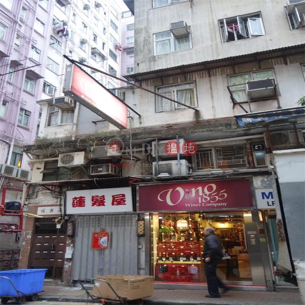 Tai Hing Building (Tai Hing Building) Sai Wan Ho|搵地(OneDay)(4)