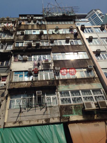 1042 Canton Road (1042 Canton Road) Mong Kok|搵地(OneDay)(2)