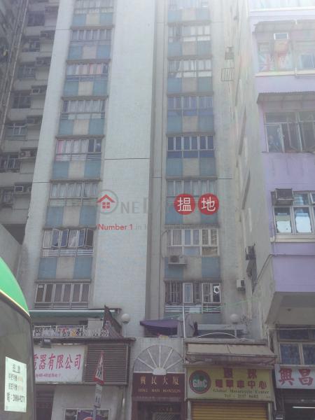 興民大廈 (Hing Man Mansion) 西灣河|搵地(OneDay)(3)