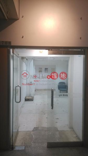 華發工業大廈|葵青華發工業大廈(Wah Fat Industrial Building)出租樓盤 (sf909-01730)