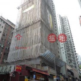Raymond Court,North Point, Hong Kong Island