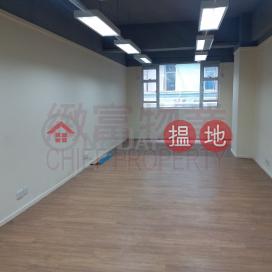 Chung Hing Industrial Mansions|Wong Tai Sin DistrictChung Hing Industrial Mansions(Chung Hing Industrial Mansions)Rental Listings (64410)_0