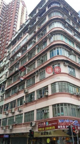 Cheung Yuen Mansion (Cheung Yuen Mansion) Quarry Bay|搵地(OneDay)(2)