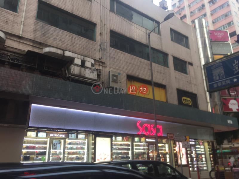Pak Shing Building (Pak Shing Building) Jordan|搵地(OneDay)(2)