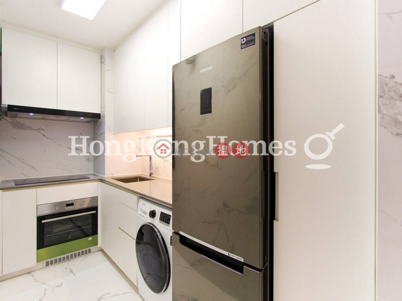 3 Bedroom Family Unit at Discovery Bay, Phase 5 Greenvale Village, Greendale Court (Block 6) | For Sale | 17 Discovery Bay Road | Lantau Island | Hong Kong Sales HK$ 8.2M