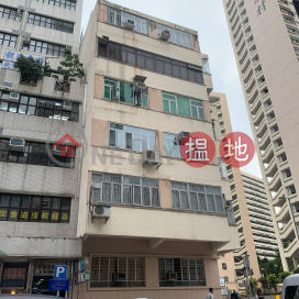 96 Ko Shan Road,To Kwa Wan, Kowloon