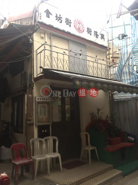 興隆後街物業 (Property on Hing Lung Back Street) 長洲|搵地(OneDay)(3)