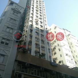 仁正大廈,鴨脷洲, 香港島