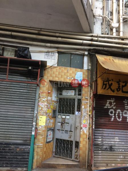 1 Kwong Shing Street (1 Kwong Shing Street) Cheung Sha Wan|搵地(OneDay)(3)