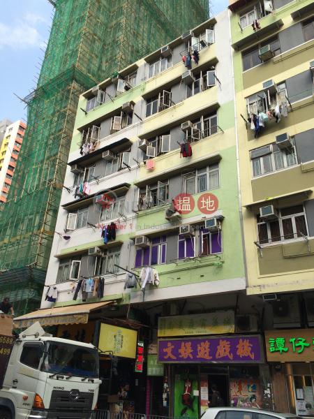 Tsuen On Building (Tsuen On Building) Tsuen Wan East|搵地(OneDay)(1)