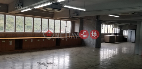Tin Wan Loft For Lease & For Sale Southern DistrictHing Wai Centre(Hing Wai Centre)Rental Listings (INFO@-2469209454)_0