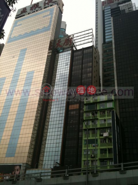 1285sq.ft Office for Rent in Wan Chai, Tien Chu Commercial Building 天廚商業大廈 Rental Listings | Wan Chai District (H000348163)