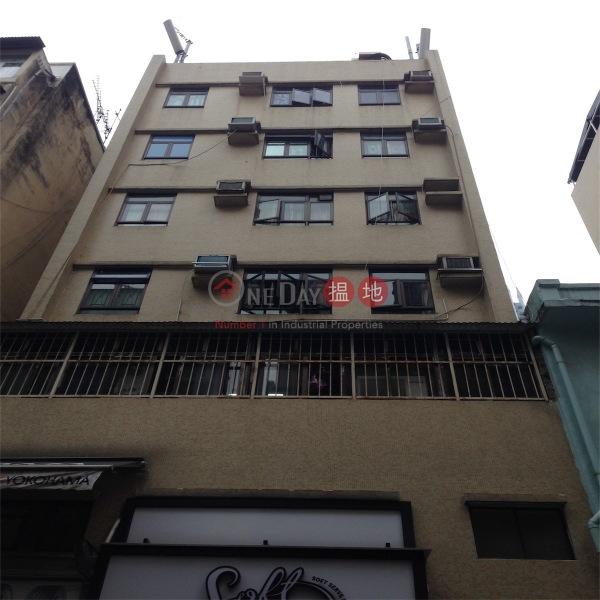 積信樓 (Chik Shun Mansion) 銅鑼灣|搵地(OneDay)(2)