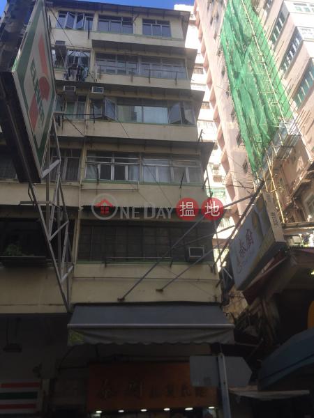 126A Tung Choi Street (126A Tung Choi Street) Mong Kok|搵地(OneDay)(2)