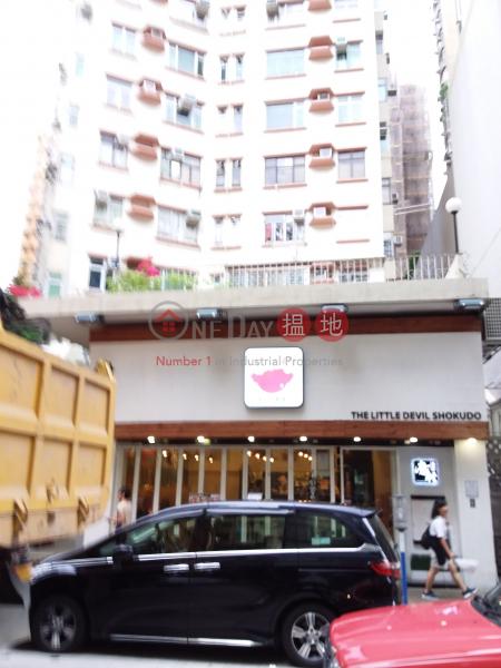 Yee King Building (Yee King Building) Mong Kok 搵地(OneDay)(2)