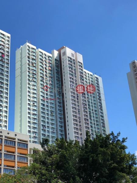 柴灣邨 灣畔樓 (Chai Wan Estate Wan Poon House) 柴灣|搵地(OneDay)(1)
