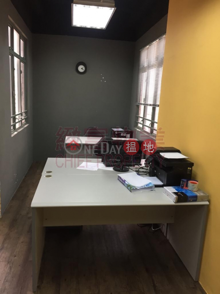 Property Search Hong Kong | OneDay | Industrial | Rental Listings | New Tech Plaza