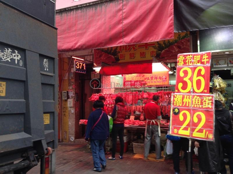 基隆街371號 (371 Ki Lung Street) 深水埗 搵地(OneDay)(2)