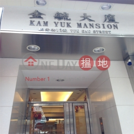 Kam Yuk Masion,Happy Valley, Hong Kong Island