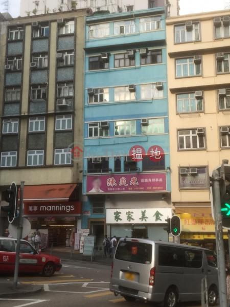 16 Sheung Fung Street (16 Sheung Fung Street) Tsz Wan Shan|搵地(OneDay)(1)