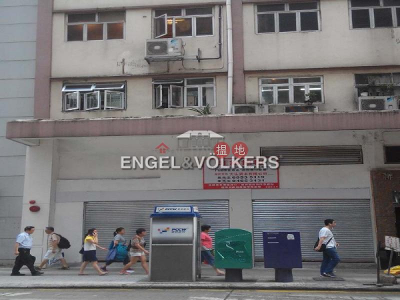 Studio Flat for Rent in Shek Tong Tsui, Luen Wah Mansion 聯華大廈 Rental Listings | Western District (EVHK42118)