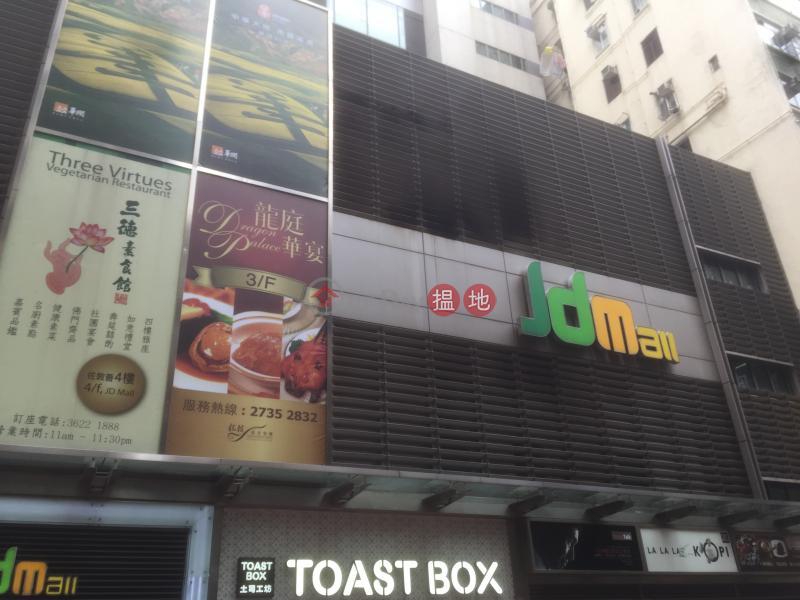JD Mall (JD Mall) Jordan|搵地(OneDay)(3)