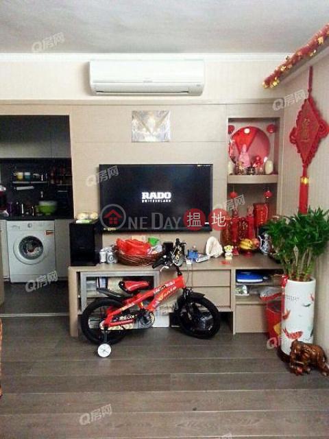 Koway Court Block 3 | 3 bedroom Low Floor Flat for Sale|Koway Court Block 3(Koway Court Block 3)Sales Listings (XGGD721600527)_0