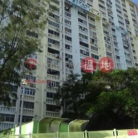 華康樓,薄扶林, 香港島