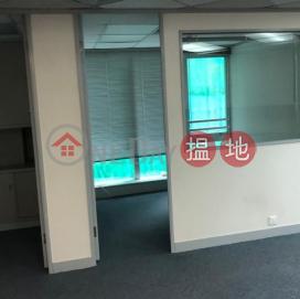 電話: 98755238 灣仔區恆山中心(Heng Shan Centre )出租樓盤 (KEVIN-7075823934)_0